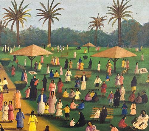 Jardin Arabe: Jardins D'Orient, Une Exposition